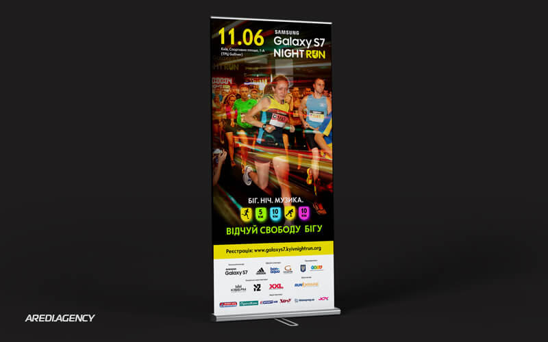 Банер Samsung Galaxy S7 Night Run | Baner Samsung Galaxy S7 Night Run