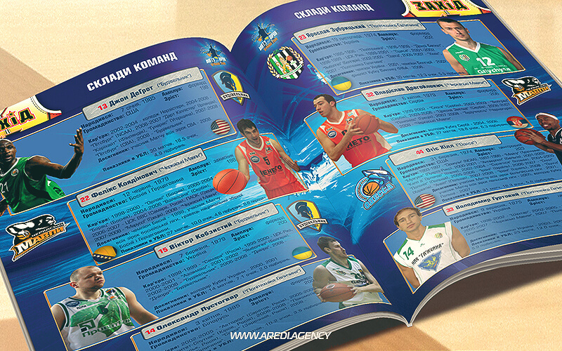 Программка Матч звезд УБЛ | Pre-match booklet All-Star Game UBL