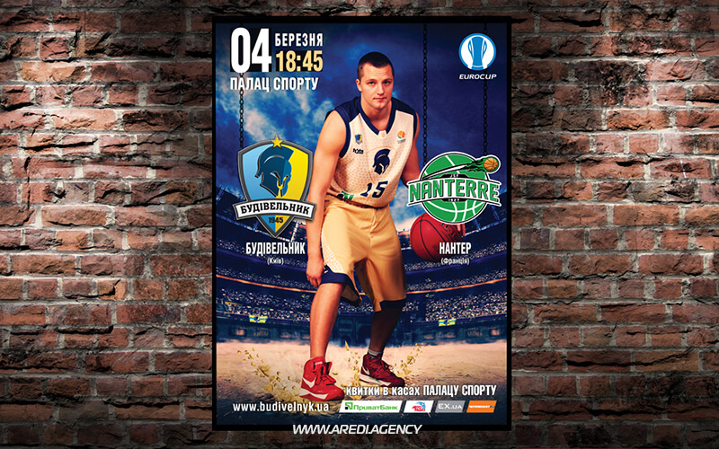 Poster for basketball club Budivelnyk (Eurocup)