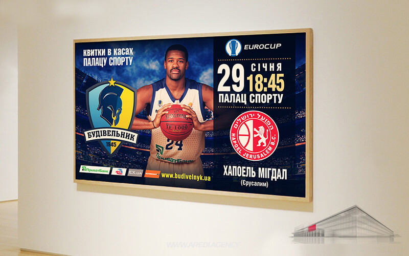 Banner for basketball club Budivelnyk (Eurocup)