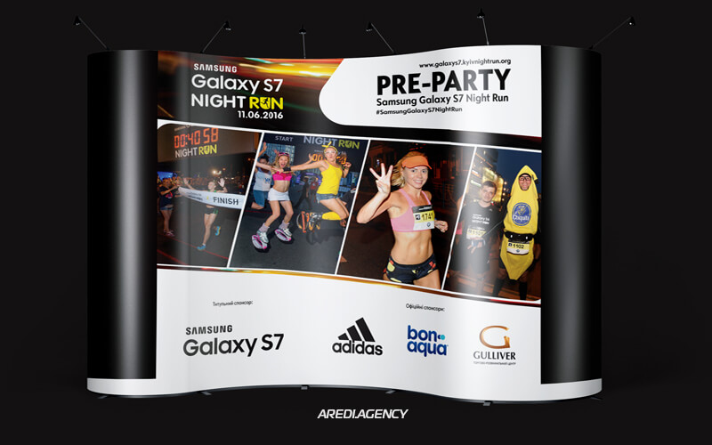 Наружная реклама Samsung Galaxy S7 Night Run | Outdoor advertising Samsung Galaxy S7 Night Run
