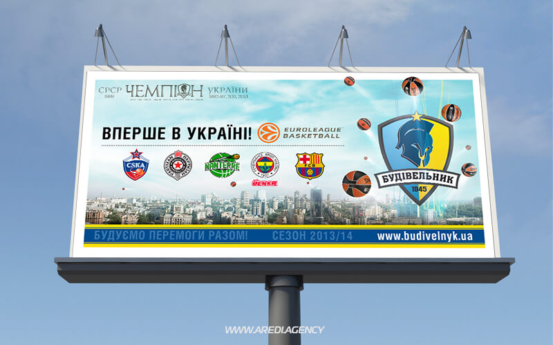 Outdoor advertising basketball club Budivelnyk (Euroleague)