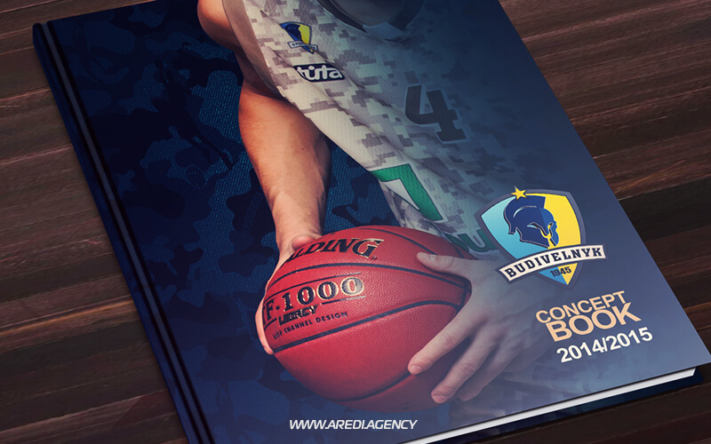 "Брендбук баскетбольного клуба ""Будивельник"" 2014-2015 