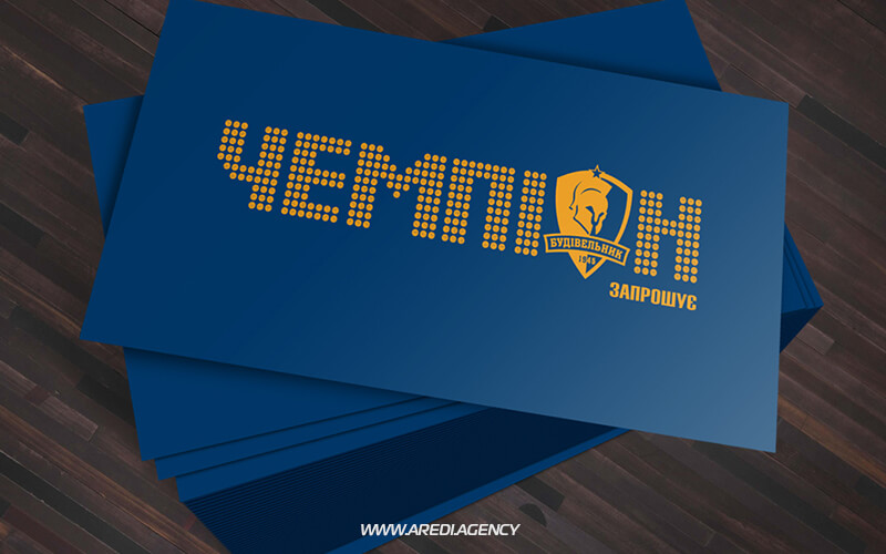Brand identity for the Budivelnyk 2013-2014