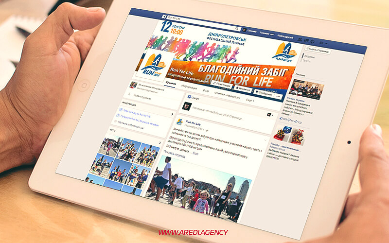Дизайн социальных медиа Run for Life | Run for Life social media design