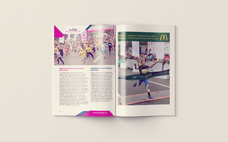 Буклет Wizz Air Kyiv City Marathon 2016.