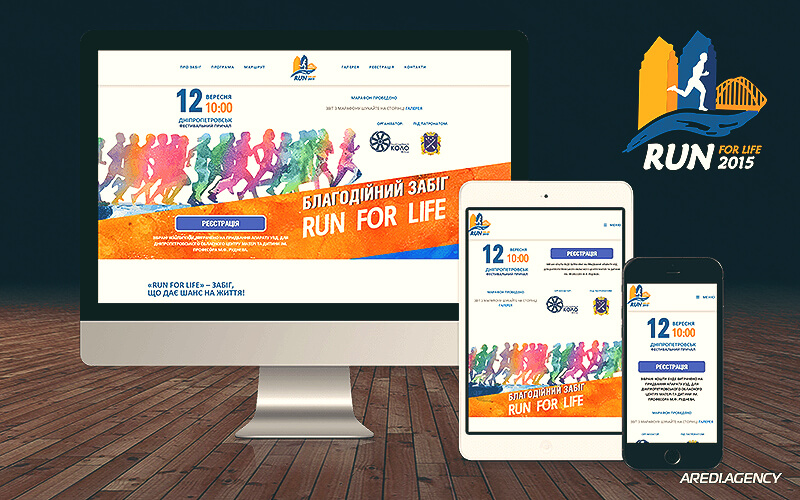 Сайт Run for Life | Run for Life website