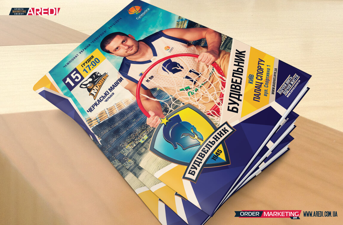 Match booklet basketball club Budivelnyk (Superleague)