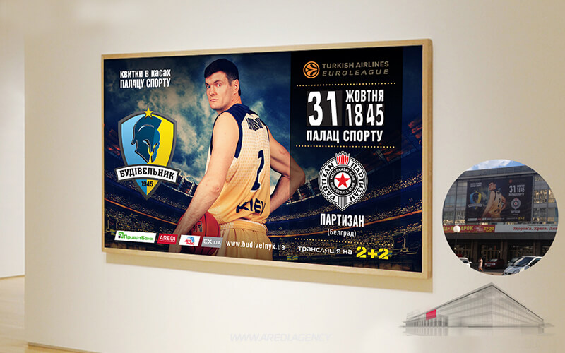 Banner for basketball club Budivelnyk (Euroleague)