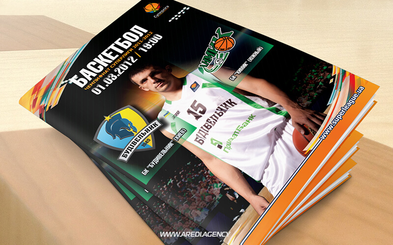 Программка к матчам Суперлига 2011-2012 | Pre-match booklet Superleague 2011-2012