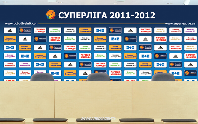 Пресс-банер Суперлига 2011-2012 | Pres-wall Superleague 2011-2012