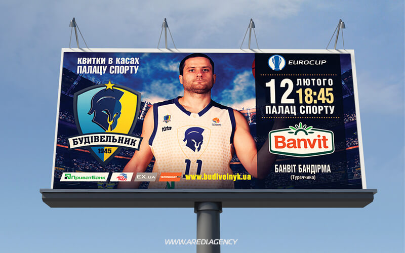 Outdoor advertising basketball club Budivelnyk (Eurocup)