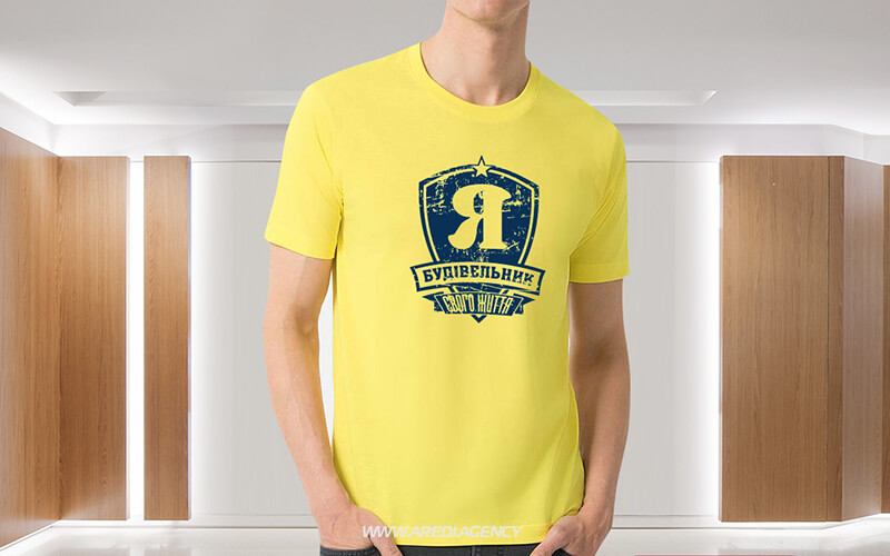 T-shirt basketball club Budivelnyk