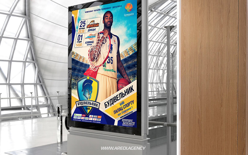 Poster basketball club Budivelnyk (Superleague)