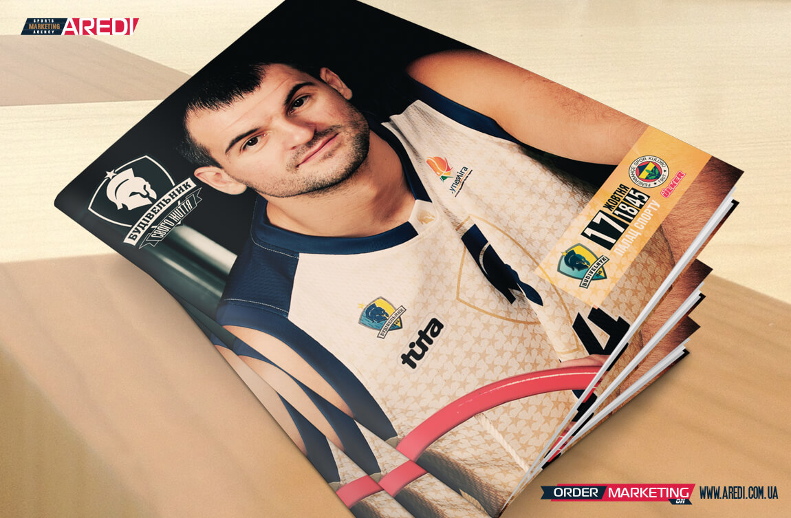 Match booklet for basketball club Budivelnyk (Euroleague)