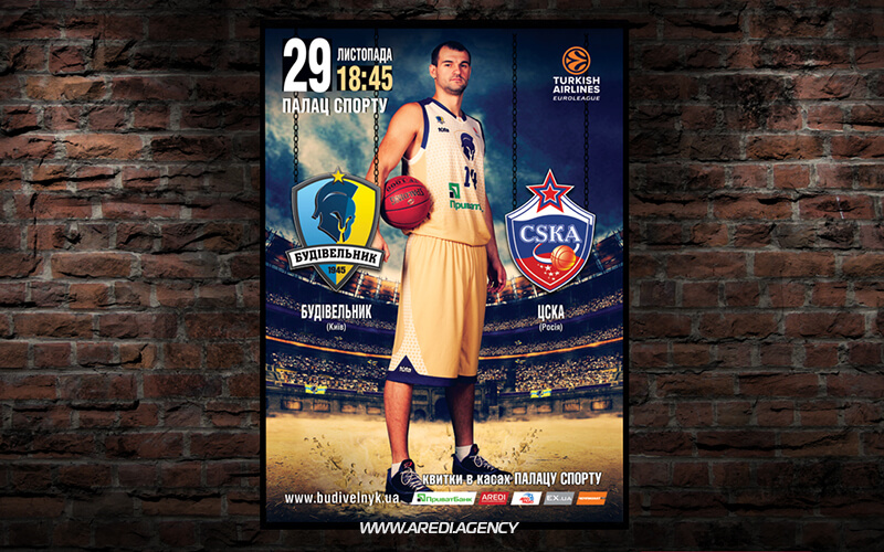 Poster for basketball club Budivelnyk (Euroleague)